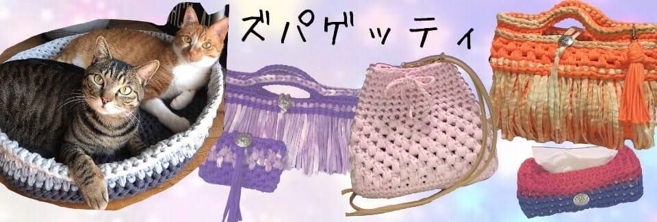 ハンドメイドショップ♡Milkyway